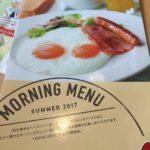 ガストのモーニング(朝食)を食べてきた メニュー・値段・時間についても載せています
