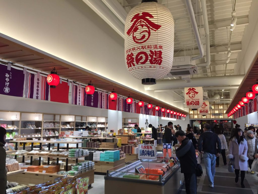 西武秩父駅の売店