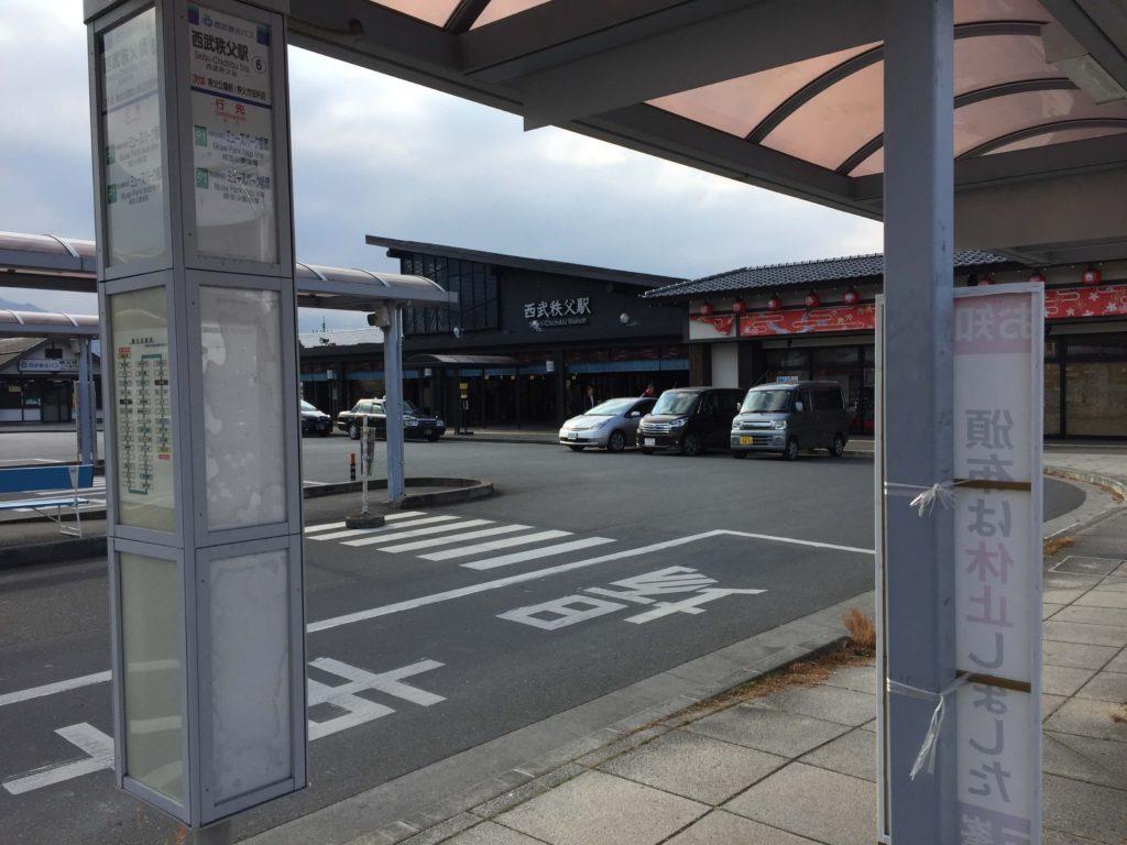 西武秩父駅の外観