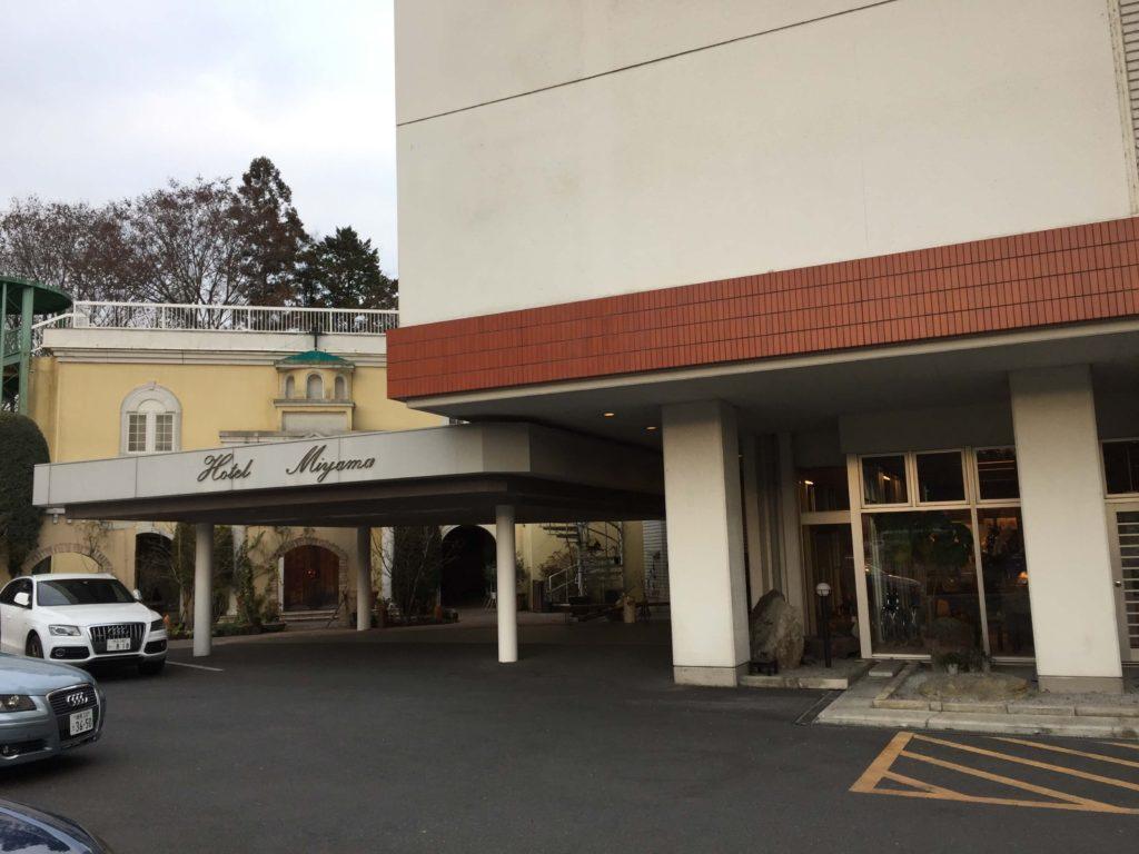 秩父温泉ホテル美やまの外観