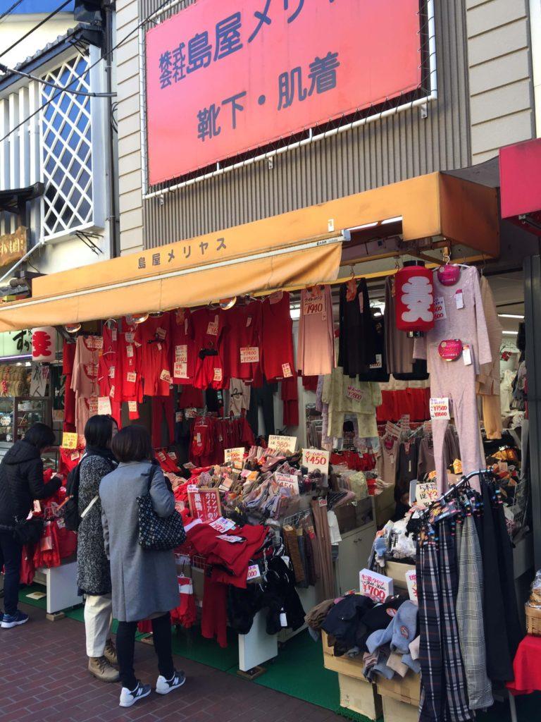 巣鴨商店街の赤パンツのお店
