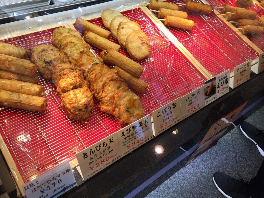 巣鴨商店街の食べ物