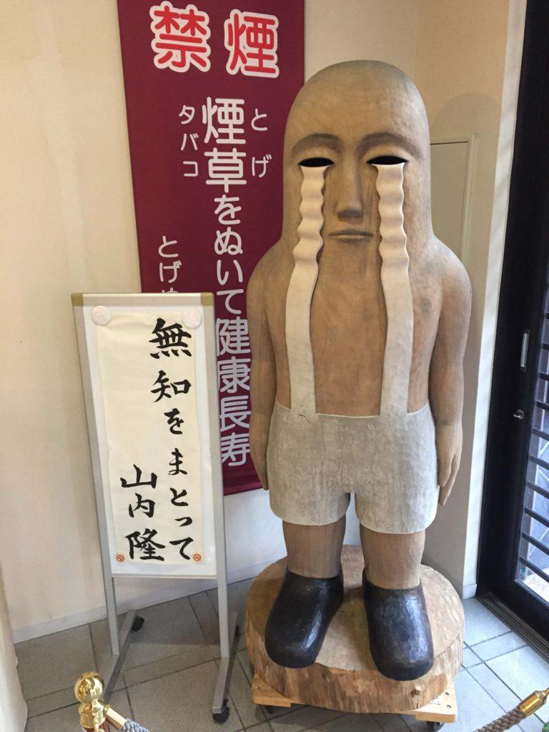 巣鴨商店街の木彫りの作品