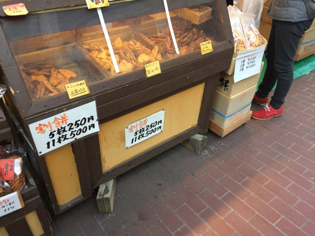 巣鴨商店街の煎餅