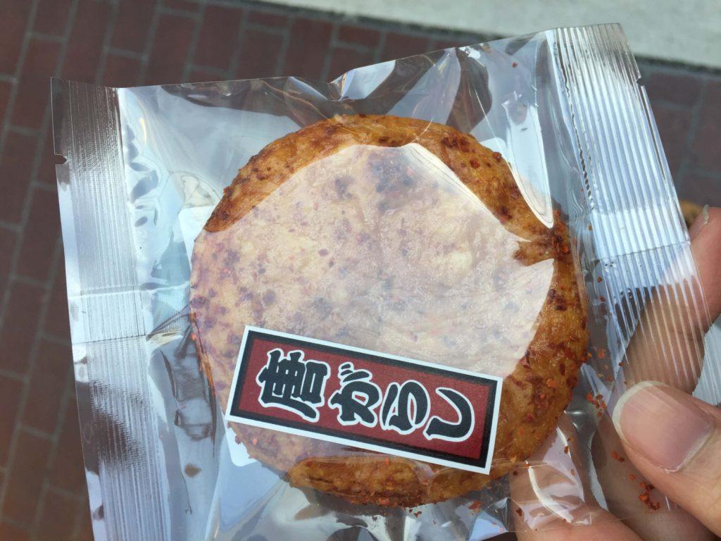 巣鴨商店街の唐辛子煎餅