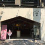 ソウルの昭福(ソボッ)のデザートが美味しい! 特にアイスクリームはおすすめ!